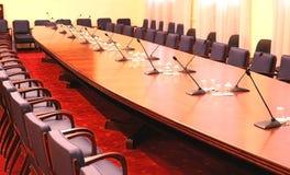tom fotolokal för konferens arkivbild