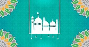 Tom islamisk temamall, med herravälden av gräsplan royaltyfri illustrationer
