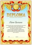 Tom tenplate för diplom Royaltyfri Bild