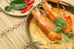 Tom yam kung soup. Thai food Stock Photo
