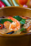 Tom Yum Goong Royalty Free Stock Photo