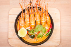 Tom Yum Goong, Thai hot spicy soup shrimp on Black Cup Royalty Free Stock Photography