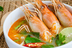 Free Tom Yum Kung Royalty Free Stock Photo - 33806745