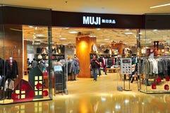 Tomada de varejo de Muji no cityplaza Hong Kong Imagens de Stock Royalty Free