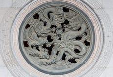 Tomada dos dragões nenhuma 4 Imagens de Stock