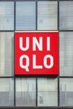Tomada exterior da forma de Uniqlo, Pequim, China Fotografia de Stock Royalty Free