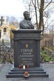 Tomb of Anatoly Sobchak on Nikolskoye cemetery Stock Image