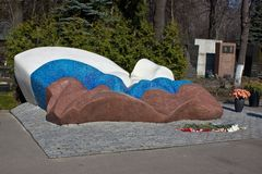 Tomb of Boris Yeltsin. Tomb of 1st Russian president Boris Yeltsin in Novodevichye cemetery Royalty Free Stock Photos