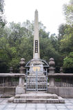 Tomb of Chinese revolutionary leader Huang Xing on Mount Yuelu, Changsha, China. CHANGSHA, CHINA - The tomb of Chinese revolutionary leader Huang Xing is located Stock Images