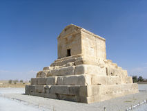 Tomb of Cyrus Stock Photos
