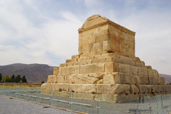 Tomb of Cyrus the Great, Pasargad,Iran. Stock Images