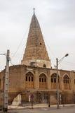 Tomb of Daniel in Sush Stock Image