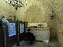 Tomb de rey David, el monte Sion, Jerusalén Fotos de archivo libres de regalías