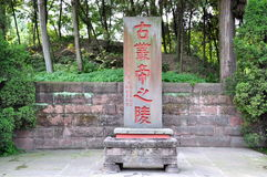 Tomb of Emperor Cong Royalty Free Stock Photos
