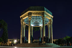 Tomb of Hafez the Great Iranian Poet in Shiraz at night. SHIRAZ, IRAN - February 2016: Tomb of Persian poet Hafez. Dome-like structure was erected in Shiraz near stock photos
