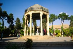 The tomb of Hafez pavilion. royalty free stock photos