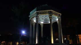 Tomb of Hafez Royalty Free Stock Images