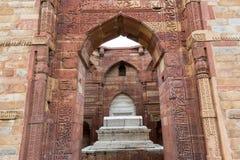 Tomb of Iltutmish located in Qutub complex Stock Photos