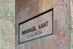 Tomb of Immanuel Kant. Kaliningrad (former Konigsberg), Russia Stock Photos