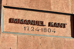 Tomb of Immanuel Kant. Kaliningrad, before 1946 Konigsberg, Russ Stock Photography