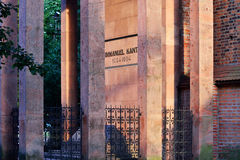 Tomb of Immanuel Kant summer evening. Kaliningrad, Russia Royalty Free Stock Photography
