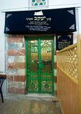Tomb of Jacob. HEBRON, ISRAEL, 10 OCT, 2014: Behind the green iron door is the tomb of patriarch Jacob. The tombs of the patriarchs are situated in the Cave of Royalty Free Stock Photo
