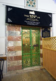 Tomb of Jacob. HEBRON, ISRAEL, 10 OCT, 2014: Behind the green iron door is the tomb of patriarch Jacob. The tombs of the patriarchs are situated in the Cave of Royalty Free Stock Image