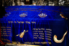 Tomb of King David - Jerusalem Israel Stock Image