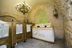 Tomb of King David Stock Photo