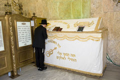 Tomb of King David Stock Image
