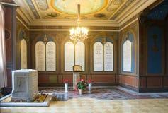 Tomb of the Last Russian Emperor Nicholas II Stock Photography