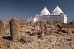 Tomb of prophet Bin Ali Stock Photos