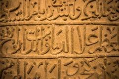 Tomb stone. Tombstone in Konya, Central Turkey stock photos