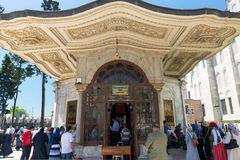 Tomb of sultan Mehmed the Conqueror in Istanbul, Turkey stock images