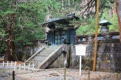 The Tomb of Tokugawa Ieyasu in Tosho gu. Tomb of Tokugawa Ieyasu in Tosho-gu shrine in Nikko Royalty Free Stock Photo
