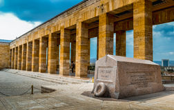 Tomb of Turkish president Royalty Free Stock Photography
