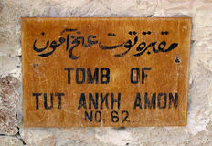 Tomb Of Tut Ankh Amon. In the Valley Of The Kings in Egypt Royalty Free Stock Images