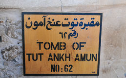 Tomb of Tut Ankh Amun, Valley of the Kings, Egypt Stock Images