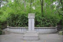 Tomba del re di Boni, Nanchino, Cina Fotografie Stock Libere da Diritti