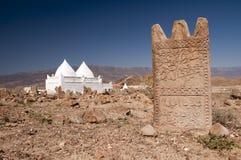 Tomba dello scomparto Ali del profeta immagine stock libera da diritti