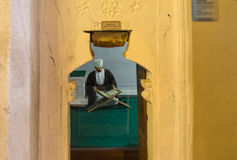 Tomba di Haji Bektash Veli Fotografia Stock