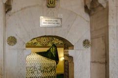 Tomba di Haji Bektash Veli Immagini Stock Libere da Diritti
