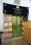 Tomba di Jacob immagine stock libera da diritti