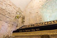 Tomba di re David Immagine Stock