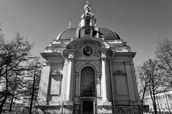 Tomba principesca degli zar russi. Fotografie Stock