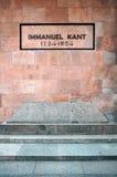Tombe d'Immanuel Kant Image libre de droits