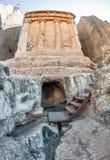 Tombe de l'Israël, Jérusalem de Zechariah Photographie stock libre de droits