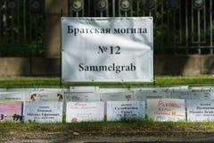 Tombe de masse des soldats et des dirigeants tombés qui ont libéré Berlin des nazis photo stock