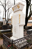 Tombe de Mikhail Lomonosov Photo stock