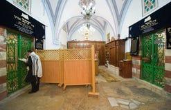 Tombe di Jacob e di Leah Fotografie Stock